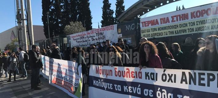 Διαμαρτυρία δασκάλων και καθηγητών έξω από το υπ. Παιδείας για τους διορισμούς [εικόνες]