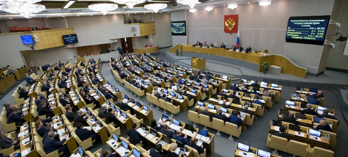 Η ρωσική Δούμα (Κάτω Βουλή) (Φωτογραφία: ΑΡ)
