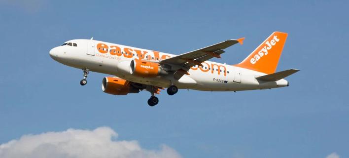 Πτήση θρίλερ της Easyjet από Θεσσαλονίκη για Ελβετία -Γέμισε καπνούς το πιλοτήριο