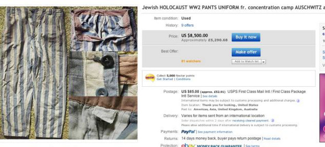 Αποτροπιασμός στο eBay: Πουλούσαν για χιλιάδες ευρώ μακάβρια κειμήλια από τους ν