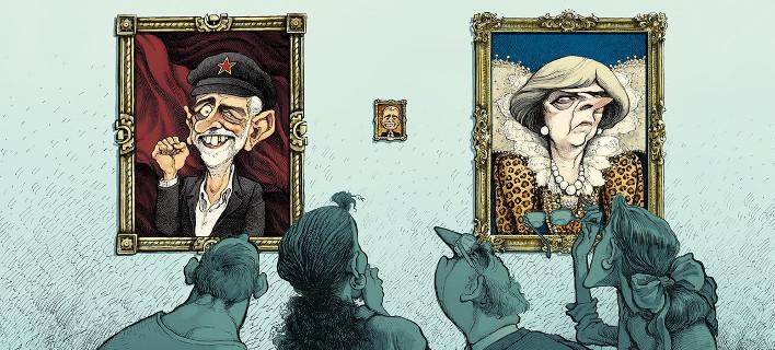 Ο Economist δεν στηρίζει ούτε Μέι, ούτε Κόρμπιν -Και εξηγεί γιατί [εικόνα]