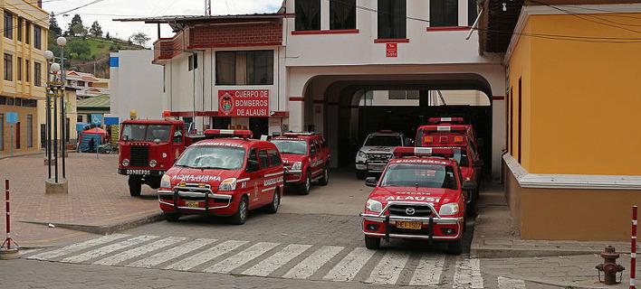Πυροσβεστικό σώμα στον Ισημερινό -Wikipedia