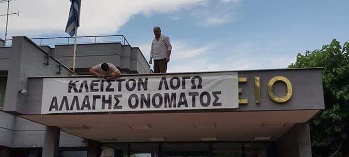 Φωτογραφία:thestival.gr