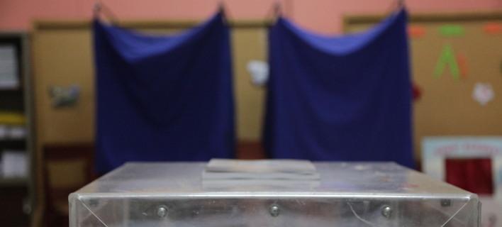 εκλογές/Φωτογραφία: Eurokinissi