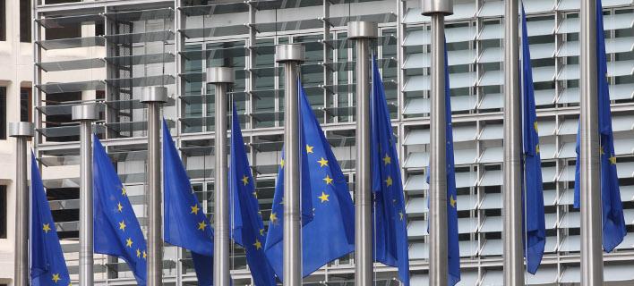 Η Ευρωπαϊκή Επιτροπή/ Φωτογραφία: ΑΡ