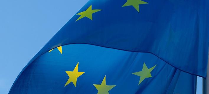 H σημαία της ΕΕ/Φωτογραφία: AP