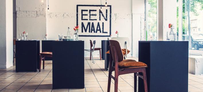 Εστιατόριο για ένα άτομο στο Αμστερνταμ [εικόνες]