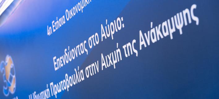 Η Ελληνική Ενωση Νεοφυών Επιχειρήσεων κατά κυβέρνησης για τη Beat-Φωτογραφία: Intimenews