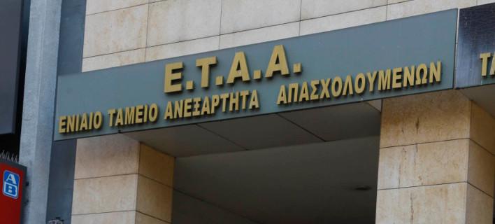 ΕΤΑΑ: Ξεμπλοκάρει η χορήγηση εφάπαξ για 5 κλάδους επαγγελματιών