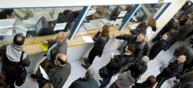 Σοκ: Το εφάπαξ στο Δημόσιο γίνεται μόλις...5.300 ευρώ