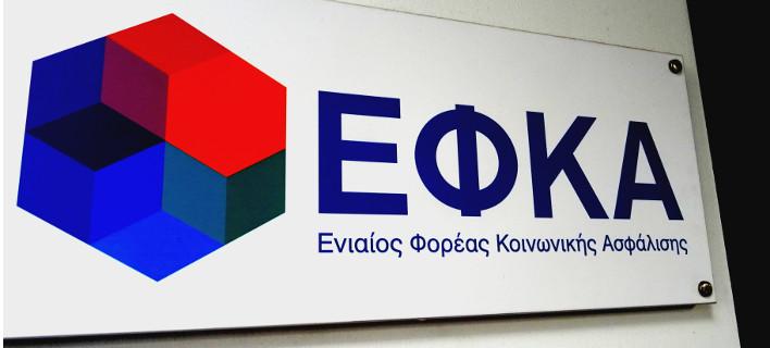 Φωτογραφία: ΚΟΝΤΑΡΙΝΗΣ ΓΙΩΡΓΟΣ/Eurokinissi