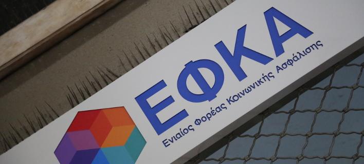 Φωτογραφία: Eurokinissi/ΣΤΕΛΙΟΣ ΜΙΣΙΝΑΣ