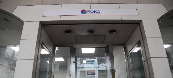 ΕΦΚΑ: Αναρτήθηκαν τα ειδοποιητήρια πληρωμής εισφορών για μη μισθωτούς ασφαλισμένους