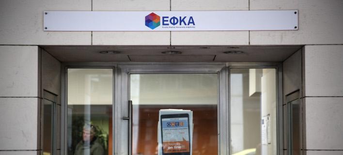 «Βουλιάζει» ο ΕΦΚΑ:  Ερχεται νέα ρύθμιση για τα χρέη στα ταμεία
