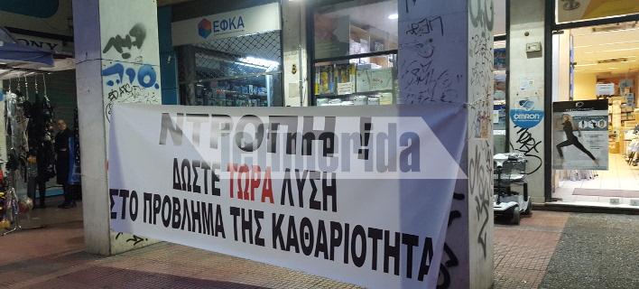 Κατάληψη στα γραφεία του ΕΦΚΑ από τους εργαζόμενους -«Καθαρίζουμε μόνοι μας, δεν υπάρχουν καθαρίστριες» [εικόνες]