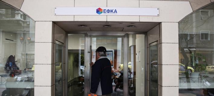 Τα γραφεία της διοίκησης του ΕΦΚΑ/Φωτογραφία: Eurokinissi