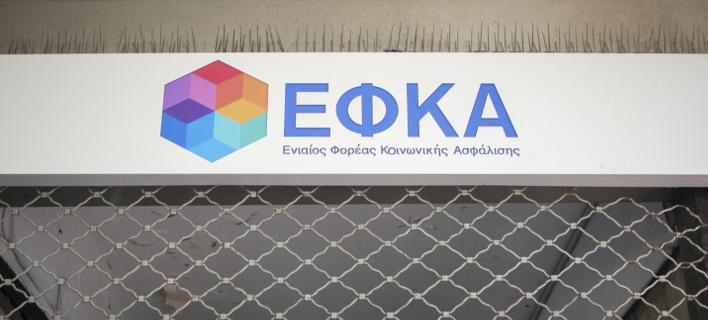 Εγγραφο- βόμβα του ΕΦΚΑ: Σωρεία λαθών στα αναδρομικά χιλιάδων συνταξιούχων