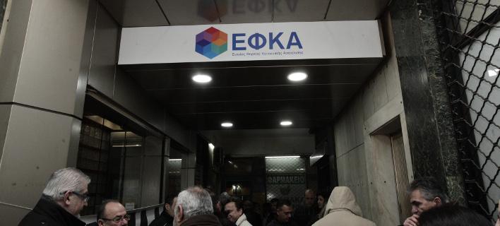 Εγκύκλιος του ΕΦΚΑ για τη χορήγηση σύνταξης λόγω θανάτου (Φωτογραφία: ΧΡΗΣΤΟΣ ΜΠΟΝΗΣ//EUROKINISSI)