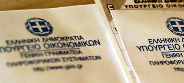 Φορολογικές δηλώσεις 2015: Αναλυτικά οι οδηγίες για να τις συμπληρώσετε σωστά [pdf]