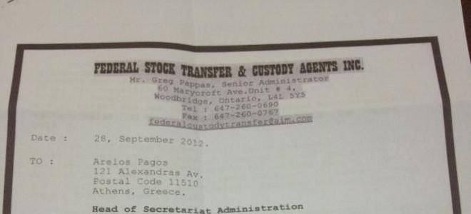 Αυτά είναι τα έγγραφα για τα 600 δισ. που παρουσίασαν οι ομογενείς στον Αδω