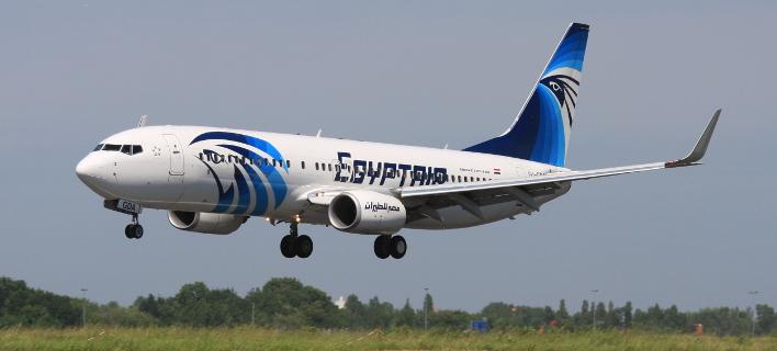 EgyptAir: Το προφητικό, ανατριχιαστικό post μιας αεροσυνοδού του μοιραίου αεροσκάφους [εικόνα]