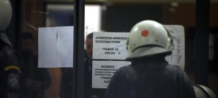 Οι δικαστικοί υπάλληλοι διακόπτουν εργασίες -Διαμαρτύρονται για τα χημικά στο Ειρηνοδικείο
