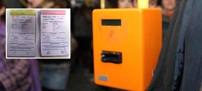Απίστευτη κομπίνα ελεγκτών εισιτηρίων -Εκοβαν πλαστές βεβαιώσεις προστίμων και θησαύριζαν -Πώς αποκαλύφθηκε η απάτη [εικόνες]