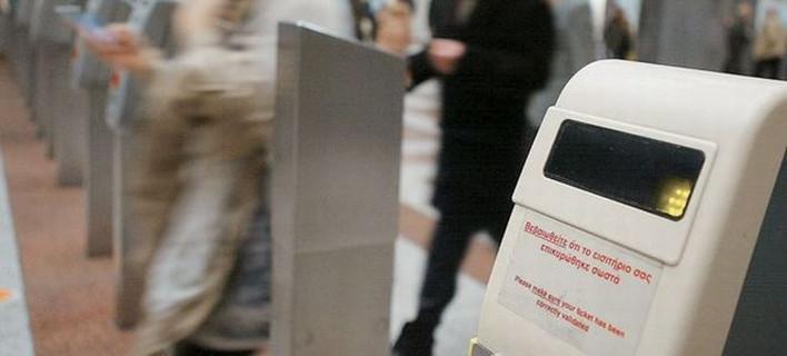 Εισιτήρια έως και 2 ευρώ στα μέσα μεταφοράς -Τιμές ανάλογα με τη διαδρομή