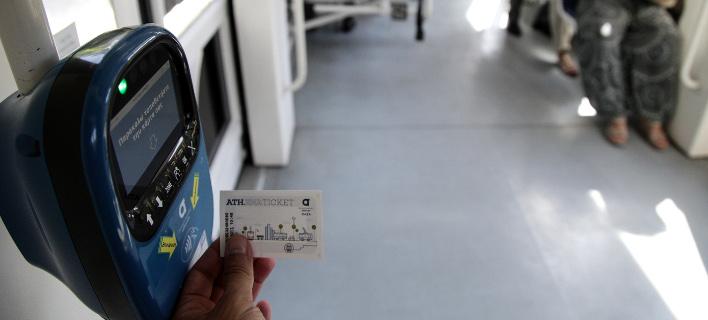 «Μπλόκο» συνδικαλιστών στο ηλεκτρονικό εισιτήριο -Με απολύσεις απειλεί ο Σπίρτζης
