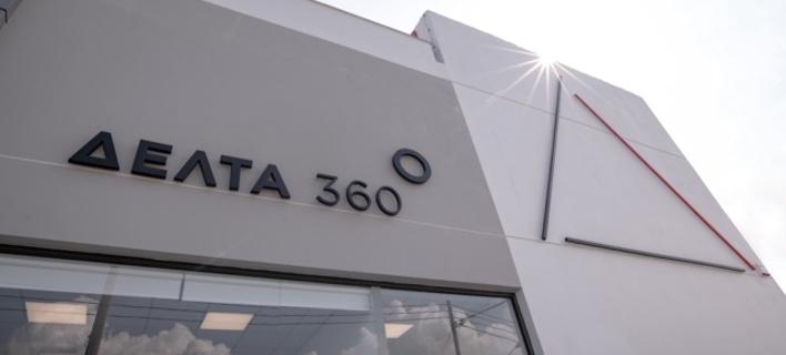 Ο νέος διαδικτυακός τόπος του ΙΕΚ ΔΕΛΤΑ 360 είναι γεγονός