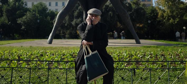 Συνταξιούχος/Φωτογραφία: Eurokinissi