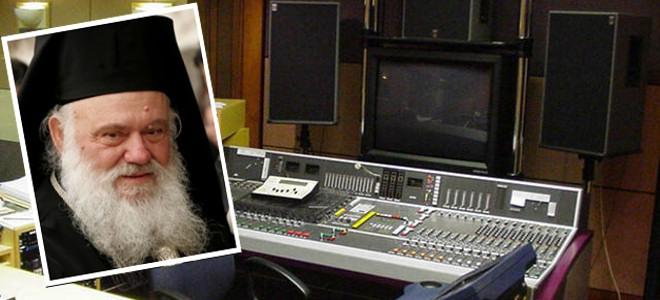 Μειώσεις 35% και απολύσεις στο ραδιόφωνο της Εκκλησίας...