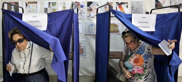 Φόβους για νέα κρίση εκφράζει ο διεθνής Τύπος / Φωτογραφία: AP Images