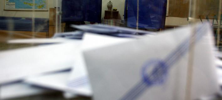 Πανελλαδική απογοήτευση: Οι μισοί Έλληνες δεν εμπιστεύονται το πολιτικό σύστημα