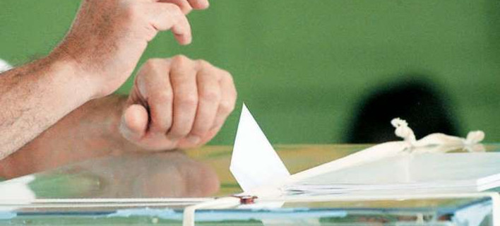 Hττα ΣΥΡΙΖΑ και πρωτιά ΝΔ στις εκλογές των καθηγητών για τα υπηρεσιακά συμβούλια