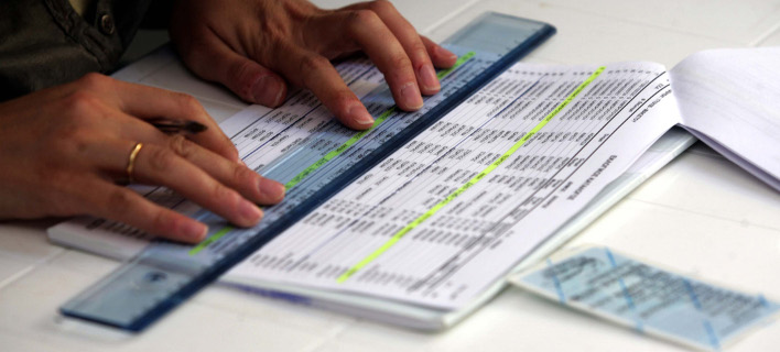 Οδηγίες για τους ψηφοφόρους ενόψει των εκλογών της 20ης Σεπτεμβρίου