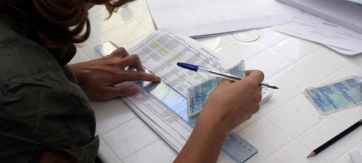Τι αποζημίωση θα λάβουν όσοι εργαστούν για τις εκλογές του 2015