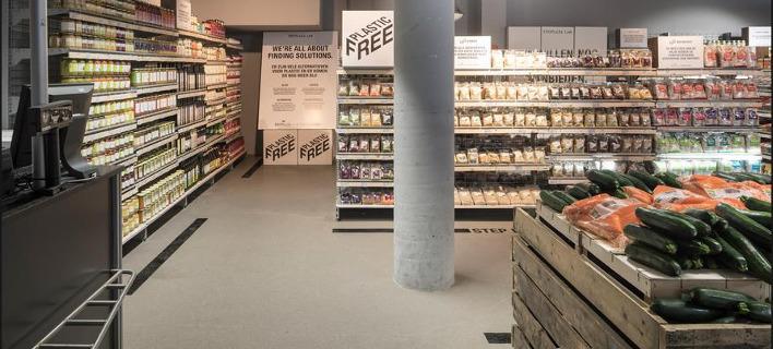 Το πρώτο σούπερ μάρκετ χωρίς πλαστικε συσκευασίες άνοιξε στο Άμστερνταμ