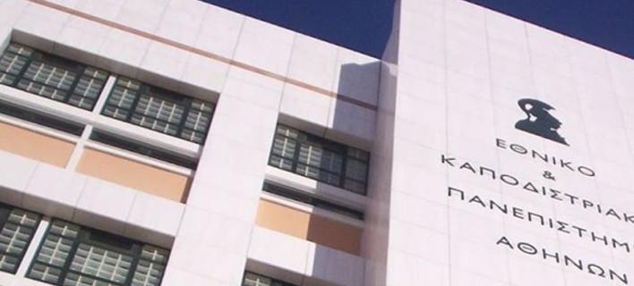 Νομική Αθηνών: Υποδέχτηκαν με φρούτα και απειλές 5 διακεκριμένους καθηγητές ξένων πανεπιστημίων που ήρθαν να κάνουν αξιολόγηση