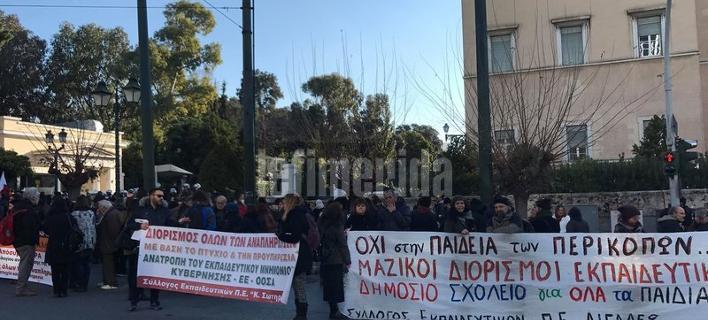 Διαμαρτυρία εκπαιδευτικών στη Βουλή για το νέο νομοσχέδιο του υπουργείου Παιδείας [εικόνες & βίντεο]