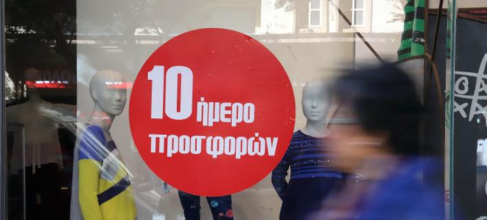 Ενδιάμεσες εκπτώσεις/Φωτογραφία: Eurokinissi