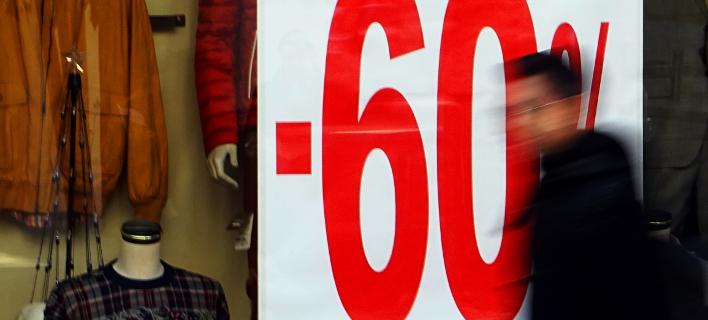 Θετική η επίδραση των εκπτώσεων στον τζίρο του λιανεμπορίου/Φωτογραφία: Eurokinissi