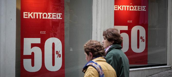 Εκπτώσεις/Φωτογραφία: Eurokinissi