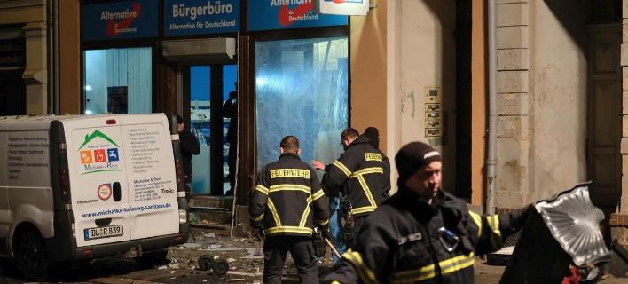 Εκρηξη έξω από τα γραφεία του ακροδεξιού κόμματος AfD/Φωτογραφία: Twitter
