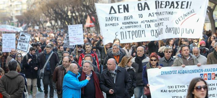 Από τις κινητοποιήσεις των ελευθέρων επαγγελματιών κατά του ασφαλιστικού/Φωτογραφία: Εurokinissi/Βασίλης Βερβερίδης