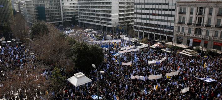 ΕΛΑΣ: 140.000 πολίτες μετείχαν στο συλλαλητήριο της Αθήνας (Φωτογραφία: EUROKINISSI/ΣΤΕΛΙΟΣ ΜΙΣΙΝΑΣ)