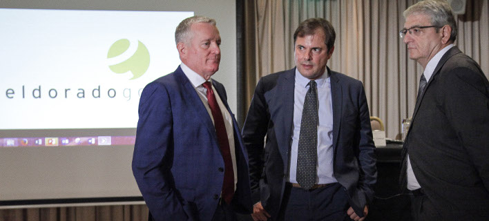 Eldorado Gold: «Η κυβέρνηση να σκεφτεί τι σημαίνει να φεύγει από τη χώρα μία επένδυση»