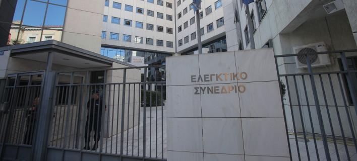 EUROKINISSI/ΚΩΣΤΑΣ ΚΑΤΩΜΕΡΗΣ
