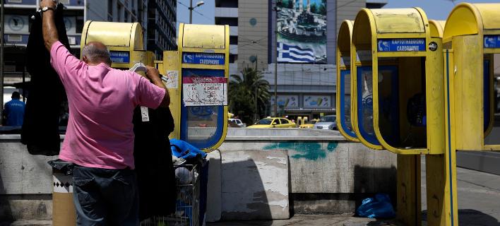 Ελλάδα, η πρωταθλήτρια των φόρων /Φωτογραφία: Associated Press