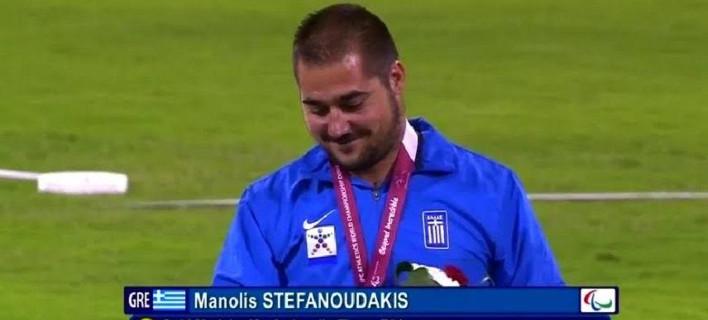 Παραολυμπιακοί Αγώνες: Νέο χρυσό μετάλλιο η Ελλάδα – Ο Στεφανουδάκης στον ακοντισμό